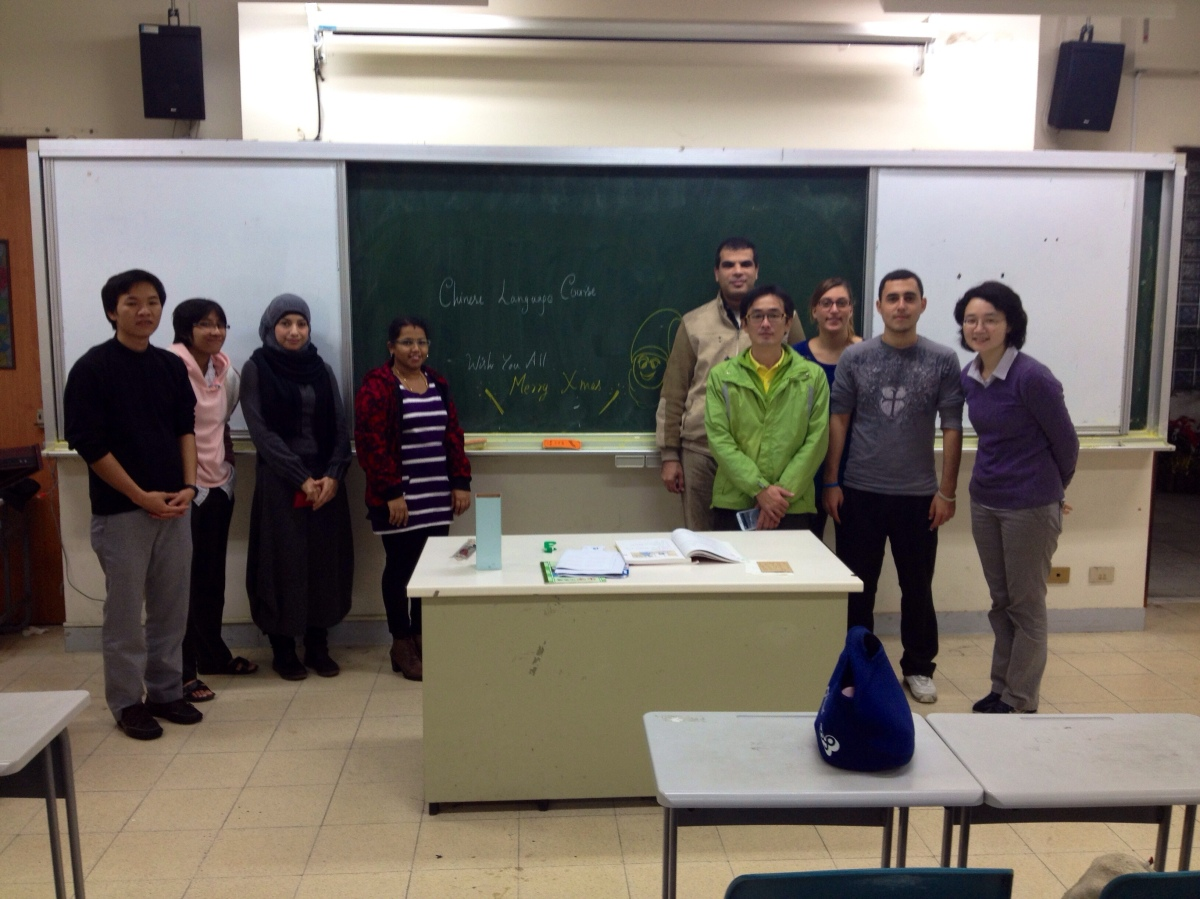 Mandrain Chinese Class at Taiwan 2014